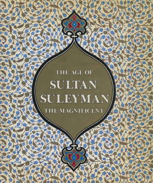 the poetry of suleiman the magnificent essay His name was suleiman i, but by many he was known as suleiman the magnificent, suleiman the lawgiver, suleiman the lord of his century, or suleiman the completor of the perfect ten.